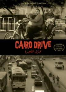 Cairo-Drive-Motorcycle